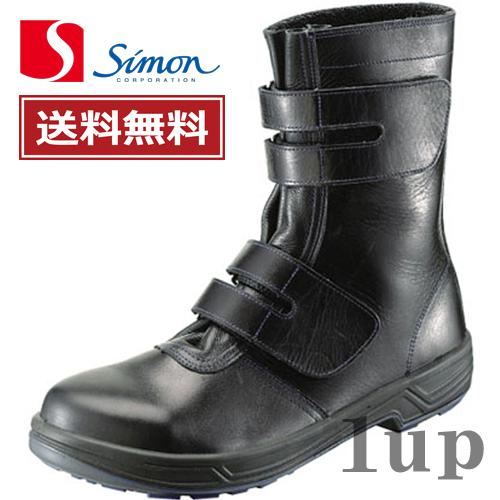 安全靴 シモン トリセオ 8538 黒 29.0cm、30.0cm(1702992) (シモン 安全靴)