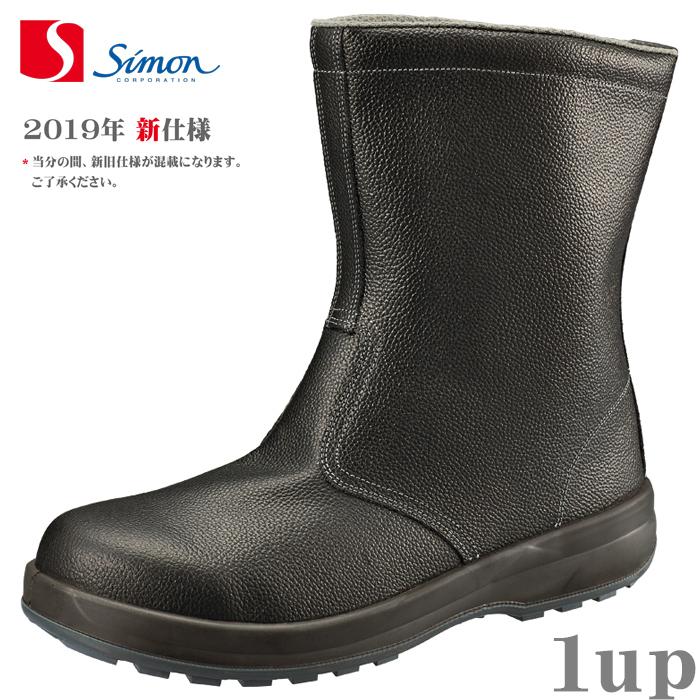 安全靴 シモン スターシリーズ SS44 黒 [30.0cm] (新1520069) (シモン 安全靴)