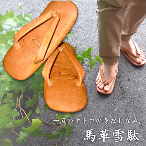 7160a80faf Horse hide leather with backrest Superber male horse leather leather-soled  Sandals yukata Japan made by handmade.