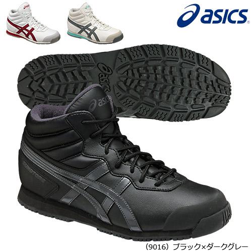 SH (消防/操法/消防団) アシックス消防団操法用シューズ ホワイト×シルバー (安全靴