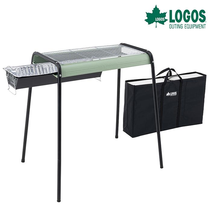 ロゴス eco-logosave お手入れ簡単モダングリル/80L(収納バッグ付) 81061610