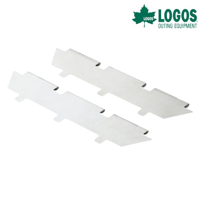 即納送料無料 ロゴス LOGOS チャコールデバイダーXL for ピラミッド 2pcs 81064169 ランキングTOP10