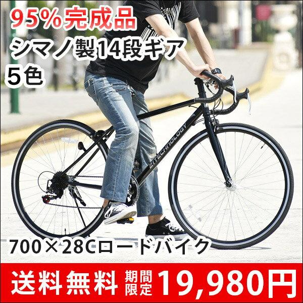 700×28c 自転車 ロードバイク シティサイクル 人気 シマノ14段変速 スポーツ 街乗り 本体 誕生日プレゼント シティーサイクル 通勤 通学 新生活 入学 就職 お祝い【700C】【本】