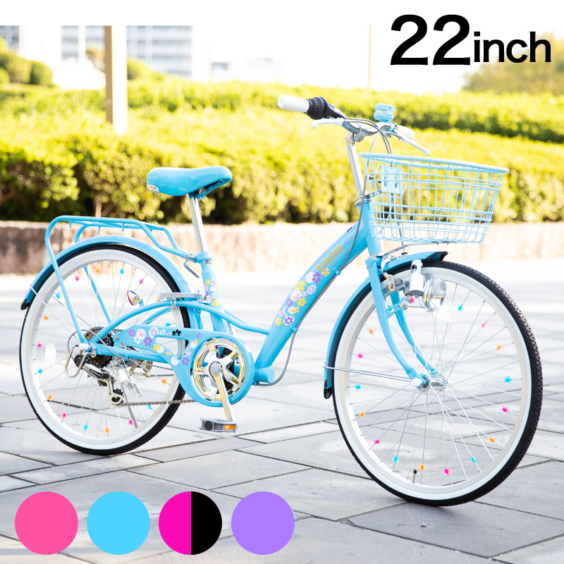 子供用自転車 キッズバイク 22インチ シマノ製6段ギア付 本体 95%完成車 こども じてんしゃ プレゼント お祝い 自転車デビューに【EM226】【本】