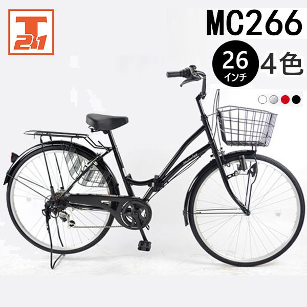 【送料無料】ママチャリ 折りたたみ自転車 26インチ シティサイクル ママチャリ シマノ製6段ギア付き 本体 じてんしゃ シティーサイクル【MC266】【本】