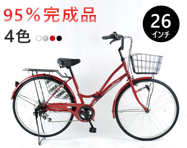 送料無料 ママチャリ 折りたたみ自転車 26インチシティサイクル シマノ製6段 本体 LEDオートライト じてんしゃ シティーサイクル 通勤 通学【MCA266】【本】