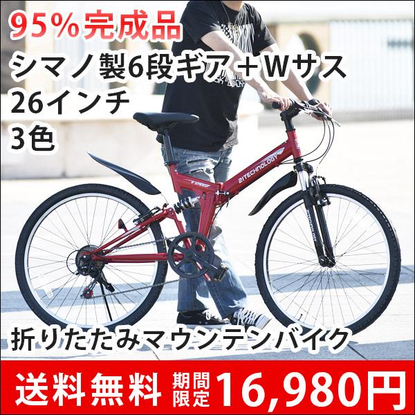 新生活 700x28C スポーツ シティーサイクル 【送料無料】 自転車 【CL266】 本体 シティ・サイクル 楽天ランキング1位受賞 通勤 シマノ6段変速 じてんしゃ クロスバイク 通学 自転車 シティサイクル