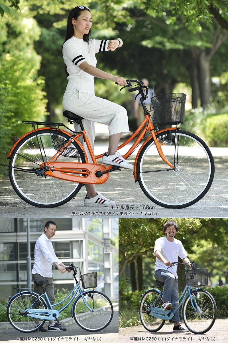 じてんしゃ 【送料無料】 シティーサイクル 2018年新型 【MC266】 折りたたみ自転車 シマノ製6段ギア付き ママチャリ 26インチ シティサイクル ママチャリ 本体