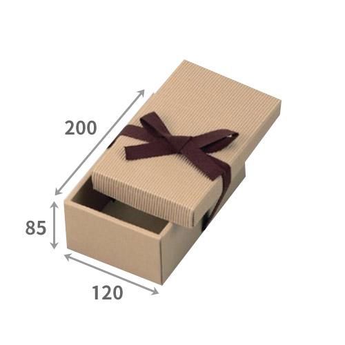 送料無料・ひも付き/無し ナチュラルボックス200×120×深さ85mm「100枚」  ダンボール 段ボール 片段 ギフト箱 包装 ラッピング※代引不可※ ※個人様宛配送不可※