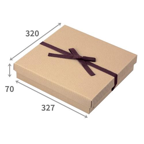 送料無料・ひも付き/無し ナチュラルボックス320×327×深さ70mm「100枚」  ダンボール 段ボール 片段 ギフト箱 包装 ラッピング※代引不可※ ※個人様宛配送不可※