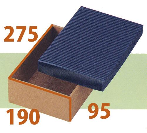 送料無料・カラーBOX「青M」275×190×95mm「100枚」ダンボール 片段 ギフト箱 包装 かぶせ箱 カラーボックス ※個人様宛配送不可※