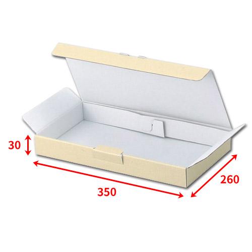 送料無料・宅送ボックス350×260×30mm「200枚」化粧箱 ダンボール 包装 ラッピング 梱包※代引不可※ ※個人様宛配送不可※