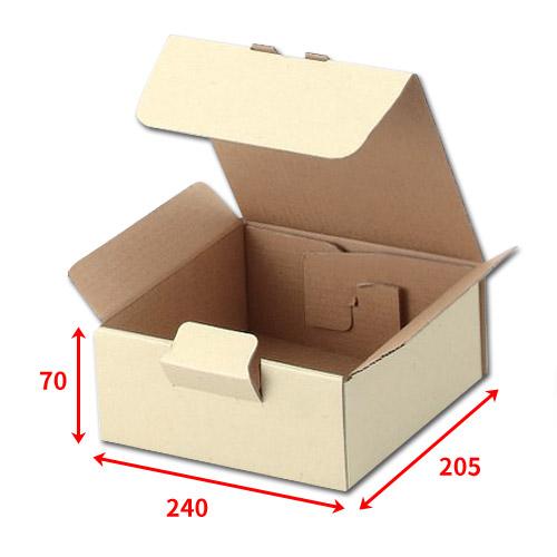送料無料・宅送ボックス240×205×70mm「100枚」化粧箱 ダンボール 包装 ラッピング 梱包※代引不可※ ※個人様宛配送不可※