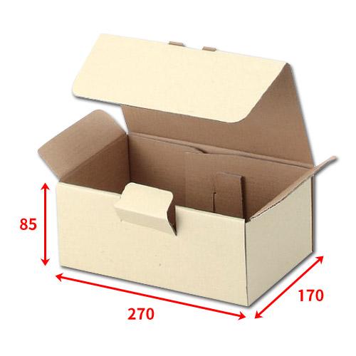 送料無料・宅送ボックス270×170×85mm「100枚」化粧箱 ダンボール 包装 ラッピング 梱包※代引不可※ ※個人様宛配送不可※