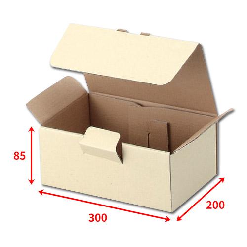 送料無料・宅送ボックス300×200×85mm「100枚」化粧箱 ダンボール 包装 ラッピング 梱包※代引不可※ ※個人様宛配送不可※