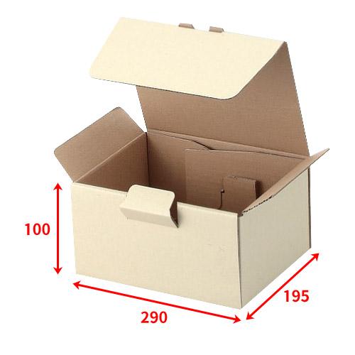 送料無料・宅送ボックス290×195×100mm「60枚」化粧箱 ダンボール 包装 ラッピング 梱包※代引不可※ ※個人様宛配送不可※