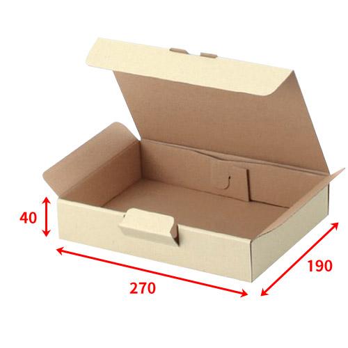 送料無料・宅送ボックス270×190×40mm「100枚」化粧箱 ダンボール 包装 ラッピング 梱包※代引不可※ ※個人様宛配送不可※