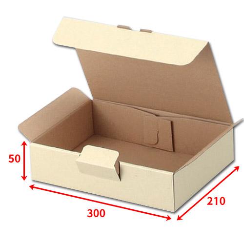 送料無料・宅送ボックス300×210×50mm「100枚」化粧箱 ダンボール 包装 ラッピング 梱包 ※個人様宛配送不可※