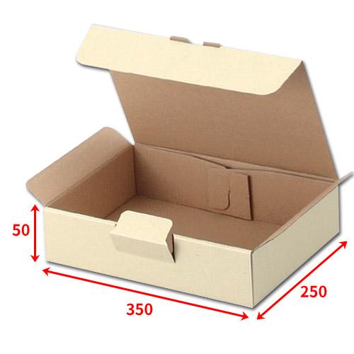 送料無料・宅送ボックス350×250×50mm「100枚」化粧箱 ダンボール 包装 ラッピング 梱包※代引不可※ ※個人様宛配送不可※
