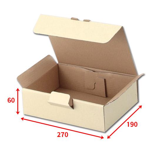 送料無料・宅送ボックス270×190×60mm「100枚」化粧箱 ダンボール 包装 ラッピング 梱包※代引不可※ ※個人様宛配送不可※