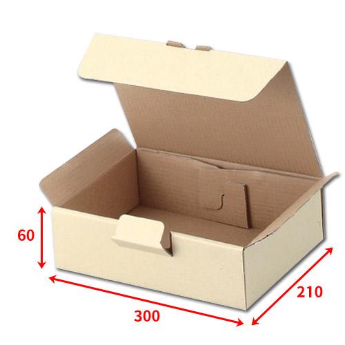 送料無料・宅送ボックス300×210×60mm「100枚」化粧箱 ダンボール 包装 ラッピング 梱包※代引不可※ ※個人様宛配送不可※