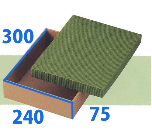 送料無料・カラーBOX「緑L」300×240×75mm「100枚」ダンボール 片段 ギフト箱 包装 かぶせ箱 カラーボックス ※個人様宛配送不可※