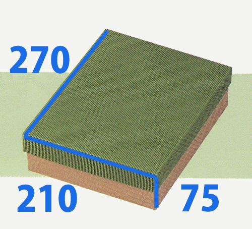 送料無料・カラーBOX「緑M」270×210×75mm「100枚」ダンボール 片段 ギフト箱 包装 かぶせ箱 カラーボックス※代引不可※ ※個人様宛配送不可※
