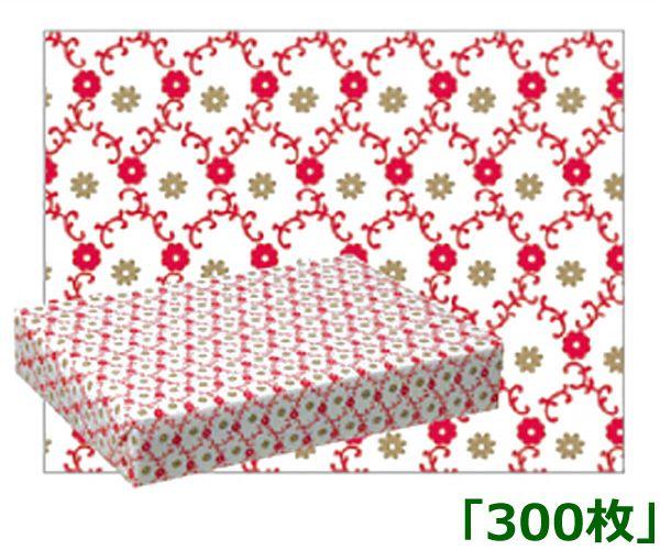 送料無料・レギュラー包装紙「レッドダイヤ」 748×530mm「300枚」 ※代引き不可