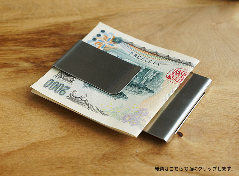 designer wallet with money clip q42a  Money clips / bills, credit card / cash card compatible with both  double-sided