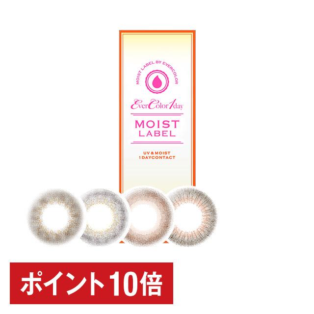 日本限定 1箱 エバーカラー ワンデー モイストレーベル UV 10枚入り カラコン カラーコンタクト 1day ポイント10倍 度あり ナチュラル カラーコンタクトレンズ 14.5 コンタクト 1日使い捨て 度なし 授与 コンタクトレンズ