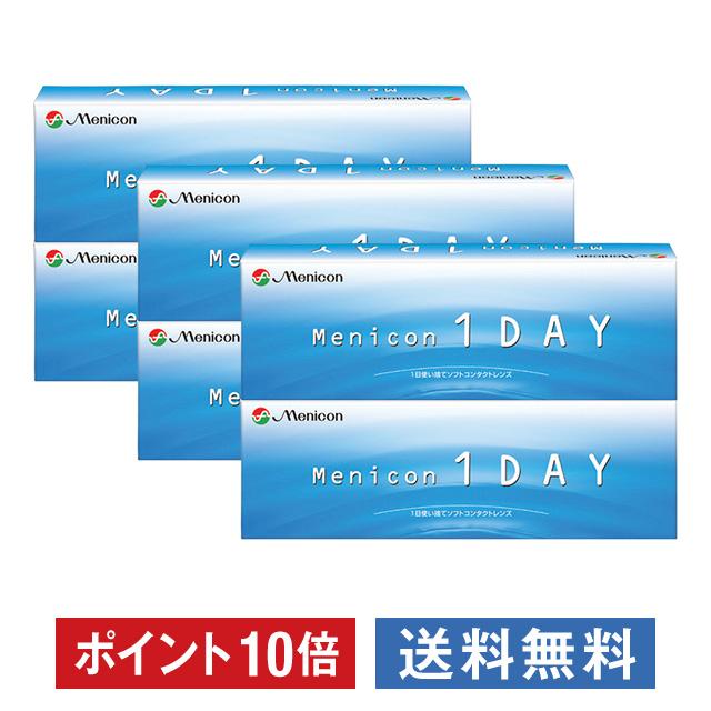 ポイント10倍 メニコンワンデー ×6箱セット メニコン メニコン1day コンタクト コンタクトレンズ クリア 1day ワンデー 1日使い捨て ソフト 送料無料