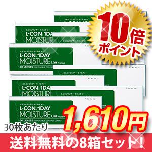 【P10倍】【送料無料】エルコンワンデーモイスチャー×8箱セット/シンシア