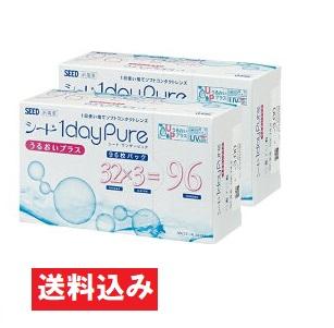 1dayPure ワンデーピュア うるおいプラス(96枚×2)日本製
