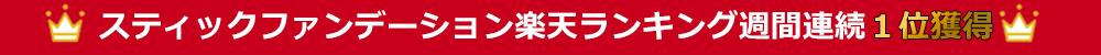 24h cosme【公式】楽天市場店:天然由来成分で作られた国産ミネラルファンデーション
