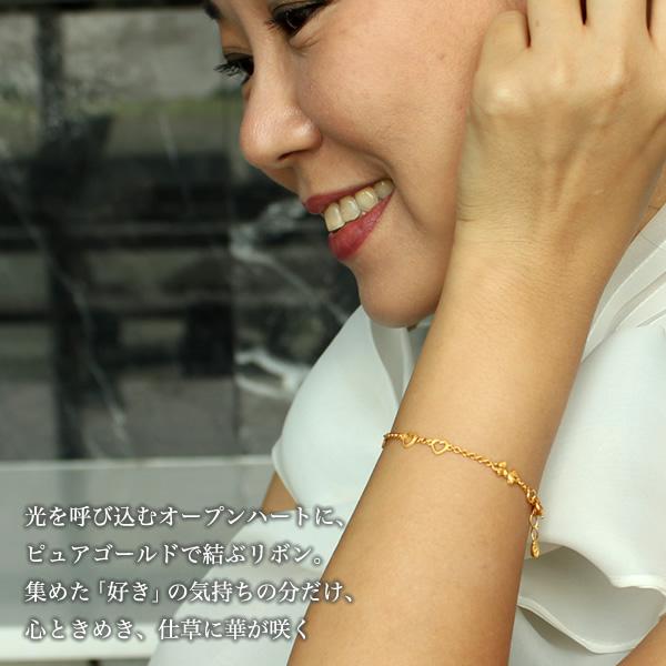 ●순금 팔찌 프리마 골드(여성용)●오픈 하트 리본●PRIMAGOLD 24 K골드●K24 쥬얼리・액세서리 브랜드