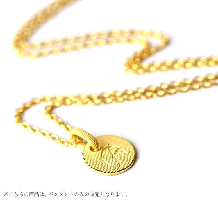 Prima Gold Japan: PRIMAGOLD alphabet tag A 24k gold pure gold jewelry | Rakuten Global Market - photo#11