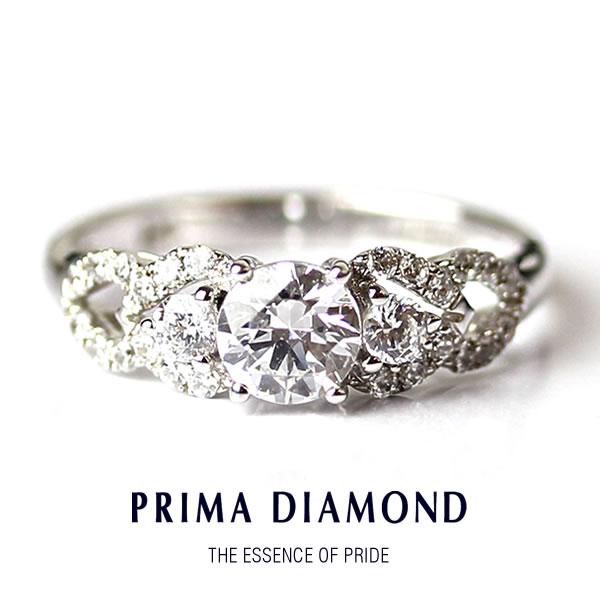 18金 ホワイトゴールド ダイヤモンド レディース 指輪 リング K18WG ブライダルジュエリー 結婚 婚約 贈物 プレゼント 正規代理店 PRIMADIAMOND プリマダイヤモンド 送料無料