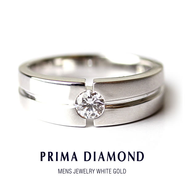 Prima Gold Japan 18 Karat Gold White Gold Diamond Men Ring Ring