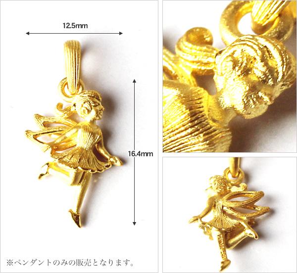 Prima Gold Japan: PRIMAGOLD fairy (girl) motif 24k gold pure gold jewelry | Rakuten Global Market - photo#36