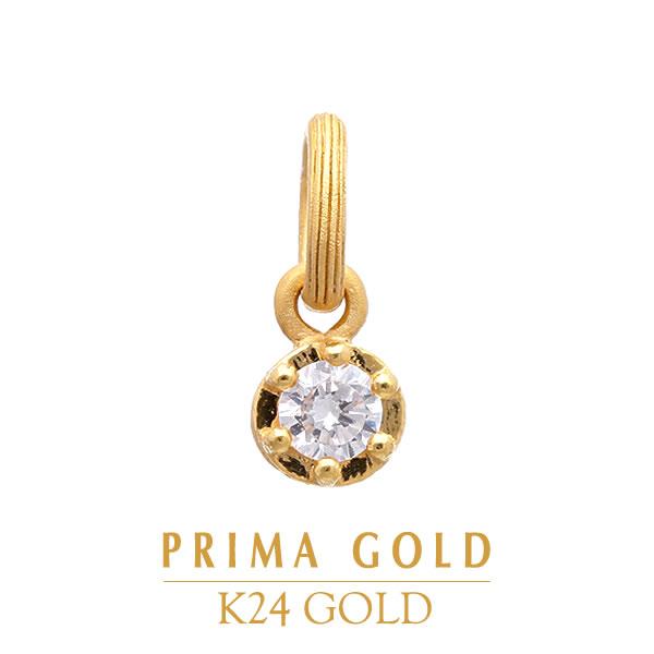 純金 24K 一粒ダイヤモンド 24金 ダイヤ ペンダントトップ 純金 24K イエローゴールドレディース ブランド ジュエリー アクセサリー プレゼント プリマゴールド PRIMAゴールド K24 送料無料