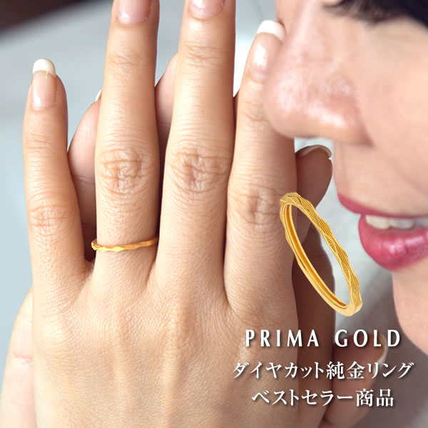 d731c60c9 Pure gold ring diamond cut Shin pull ring Lady's woman yellow gold gift  present birthday present ...