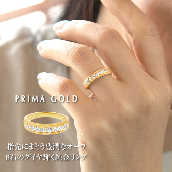 bd82e0357 Pure gold ring diamond ring Lady's woman yellow gold gift present birthday  present 24-karat ...