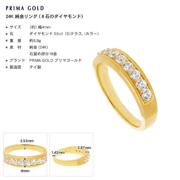 b9055dc26 ... Pure gold ring diamond ring Lady's woman yellow gold gift present  birthday present 24-karat ...