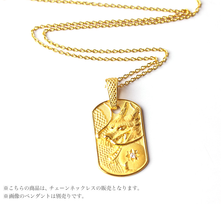 Prima gold japan rakuten global market pure gold men necklace pure gold men necklace chain 505cm in length 24k pure gold gold yellow gold men necklace chain gold usual times errand primagold gold chain mens aloadofball Image collections