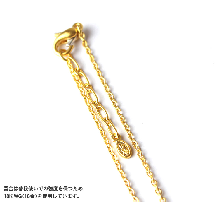 93efb7c3f42 I am particular in detail, and the simple adzuki bean chain is made. I use  18-karat gold white gold to usually keep strength by the errand to a clasp  part.