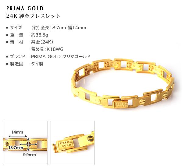 Pure Gold Bracelet Design Love Men Man Yellow Gift Present Birthday Memorial Day 24 Karat Jewelry Accessories Brand Metal