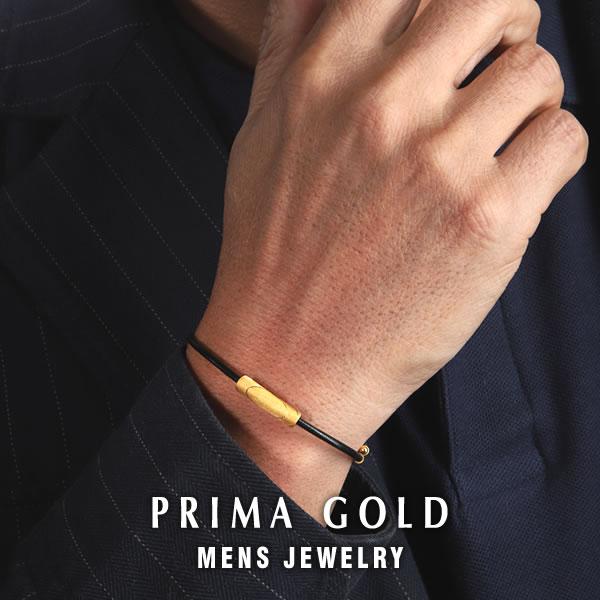 純金 メンズ ブレスレット ゴールドヘッド Mens Jewelry [ギフト/プレゼント/ご褒美] 24k Pure Gold Bracelet - イエローゴールド 送料無料 ☆最安値に挑戦 K24 24金 男性 あす楽 大人の色気を醸し出す純金メンズジュエリー PRIMAGOLD プリマゴールド ジュエリー シリコンコード