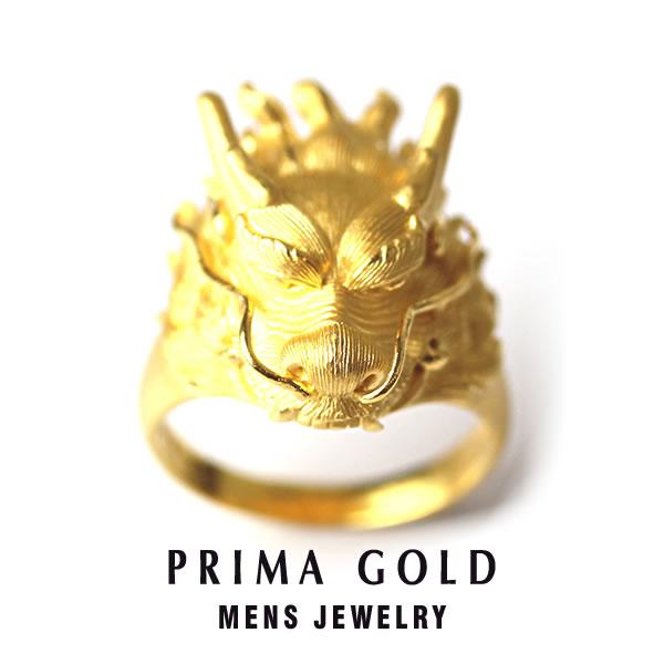 純金 24K 指輪 リング ドラゴン 龍 メンズ 男性 イエローゴールド プレゼント 誕生日 記念日 贈物 24金 ジュエリー アクセサリー ブランド プリマゴールド PRIMAGOLD K24 送料無料