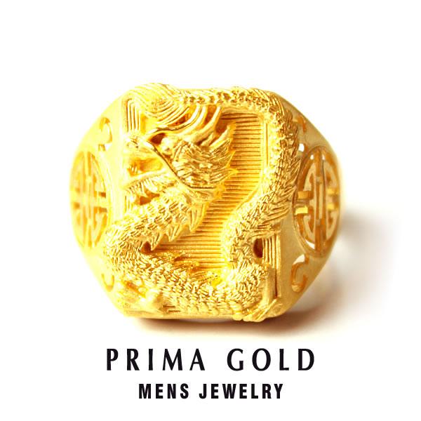 純金 24K 指輪 印台リング ドラゴン 龍 メンズ 男性 イエローゴールド プレゼント 誕生日 記念日 贈物 24金 ジュエリー アクセサリー ブランド プリマゴールド PRIMAゴールド K24 送料無料