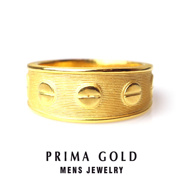 純金 24K ネジ模様 ラブ リング 指輪 メンズ 男性 イエローゴールド プレゼント 誕生日 記念日 贈物 24金 ジュエリー アクセサリー ブランド プリマゴールド PRIMAGOLD K24 送料無料
